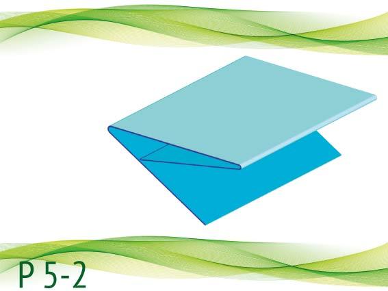 P-5_2-MINIBAT_bat Pile